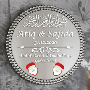 Personalised And we created you in pairs Islamic Bismillah Stickers RingPlateMS2
