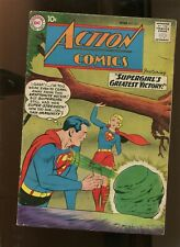 ACTION COMICS #262 (VG+) SUPERGIRLS GREATEST VICTORY! 1960