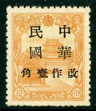 China 1937 Manchukuo 12 Fen Local Overprint MNH K278 ⭐⭐⭐⭐⭐⭐