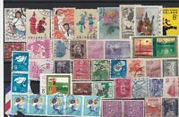 china japan asia  stamps ref r10221