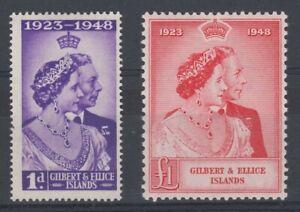 Gilbert & Ellice Islands 1948 Siver Wedding Omnibus Set MLH