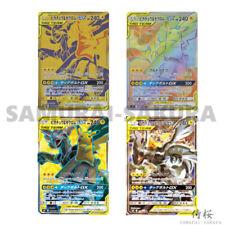 Pokemon Card Pikachu & Zekrom GX SM [ UR/HR/SR.Special Art/SR ] 4 Cards set