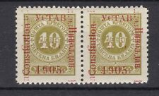 Montenegro - 1905 - Michel porto 15 DD - double druck - MH - 150 Euro
