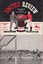 More details for manchester united arsenal 1956 57 football programme review #15
