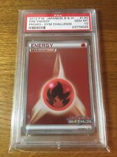 Pokemon Japanese B & W Fire Energy Gym Challenge Promo 10 ONLY 1 IN EXISTENCE!