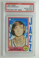 Pete Maravich (d.88) Autographed 1974 Topps #10 Signed Card RARE INSCRIPTION
