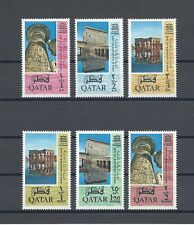 More details for qatar 1965 sg 48/53 mnh cat £26