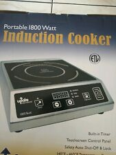 Update international  induction cooker 1800 watts. New in box.