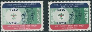 BANGLADESH 1978 1st national scout meeting 3.50T U/M MAJOR VARIETY MISSING COLOR