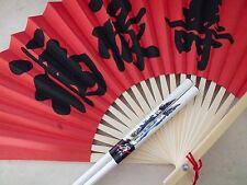 Ventilador de Mano de Papel Rojo Japonés Dragón Blanco De Fiesta chino palo para pelo Palillos