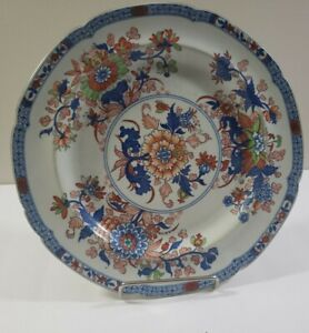 """Antique Spode China Imari Style Floral 9 1/4"""" Plate Luncheon."""