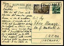 1949 - Cartolina Postale da Lire 12 con 3 Lire Risorgimento - Sassone n.580