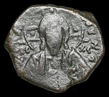 Michael VII Ducas. 1071-1078. Æ Follis, Bust of Christ