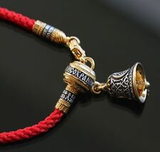 ORTHODOX RUSSIAN PENDANT BELL SAVE AND PROTECT SILVER 925+999 GOLD+RED NECK CORD