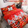 Christmas Quilt Duvet Cover Bedding Set Bed Linen Single Double Super King
