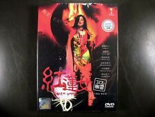 Japanese Drama Guren Onna DVD English Subtitle