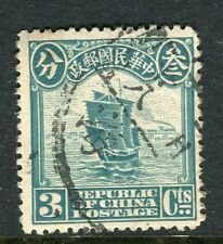 CHINA;  1915 early Junk series issue 3c. used, + fair Postmark