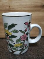 Pier 1 Imports Floral Blossums Pattern Coffee Tea Cocoa Cups Mug12oz, EXC