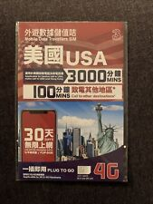 Usa United States 30 Days Unlimited Data 3000 mins Prepaid Travel Sim Call To Hk