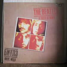 THE BEATLES - A TASTE OF HONEY (red lable) !!! EXTRA RARE!!! RUSSIAN PRESS!!!