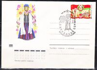 Soviet Lithuania 1980 set of 5 covers Folk costumes.40th anniversary of LTSR.