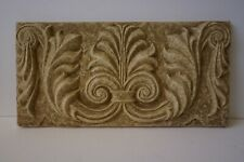 Antique Architectural Garden Terra Cotta Decorative Tile #1