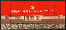China 2012-26 18th National Congress of the Communist Party M/S MNH