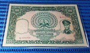 1958 Burma 100 One Hundred Kyats Old Banknote Currency