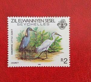 1985 SEYCHELLES ZIL ELWANNYEN SESEL POSTAGE STAMP BIRD R2 MINT HINGED D/L EGRET
