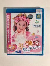 Japanese VCD Video CD - The Little Son Dance Teaching - Sealed New