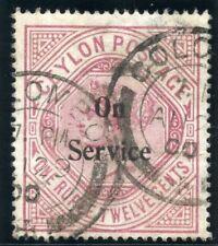 Ceylon 1895 QV Official 1r 12c dull rose (wmk upright) very fine used. SG O17b.