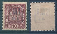 1919 CMT Western Ukraine 40/10h MH * Romania, Poland, West Ukraine