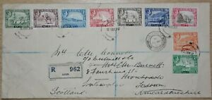 ADEN 1939 LARGE REGISTERED COVER to SCOTLAND VALUES TO 1r