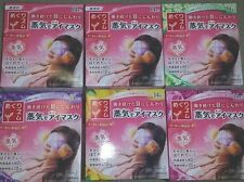 1 x KAO 10 min Steam Eye Mask Lavender Rose Citrus camomile