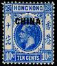HONG KONG - British Offices China SG6, 10c ultra, LH MINT. Cat £21. WMK MULT CA.