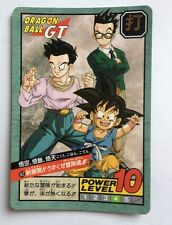 Dragon ball GT Super battle Power Level 662
