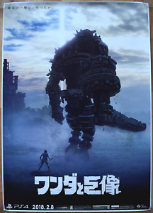 Shadow of the Colossus RARE PS3 PS4 51.5cm x 73cm Japanese Promo Poster #1