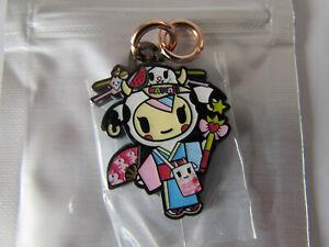 Jujube Tokidoki Kawaii Carnival Friends Zipper Pull Mozzarella Mozz