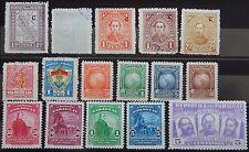 Paraguay Lot mit alten Werten XIV used / MNH ** / MH *