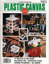 LEISURE ARTS PLASTIC CANVAS CORNER MAGAZINE NOVEMBER 1991