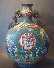 "Antique Chinese Cloisonne Moon Flask Vase 20 1/2"" H, Qianlong period"