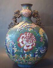"""Antique Chinese Cloisonne Moon Flask Vase 20 1/2"""" H, Qianlong period"""