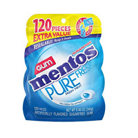 Mentos Pure Fresh Sugar-Free Chewing Gum with Xylitol, Fresh Mint, Halloween 120