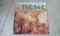 LP COMPILATION ISRAEL  / excellent état