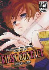 Inazuma Eleven GO YAOI Doujinshi ( Kyosuke x Tenma ) FIRST CONTACT, Tranquilizer