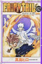 FAIRY TAIL Vol.62 Limited Edition Manga + Can Badge x10 Japan Japanese Anime