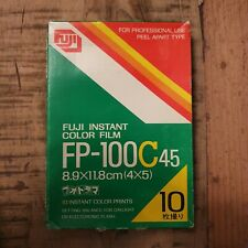 Fujifilm FP100C 45 4x5 Large Format Polaroid Film - EXPIRED - Lomography
