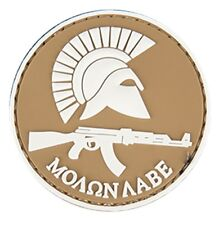"AC-130C: Lancer Tactical ""MOAON AABE"" PVC PATCH (Tan)"