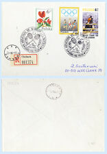 Poland 1984 Tennis Postmark Registered Cover to USA - Olympic & Horse Cover