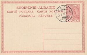 ALBANIA 1916 SKANDERBEG POSTAL STATIONERY REPLY PAID POSTCARD